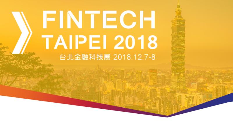 Fintech Taipei 2018